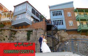ازدواج بین المللی در گرجستان